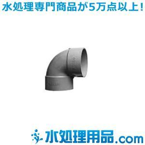 エスロン 大口径継手 90°エルボ  DL型 400A DL-400|mizu-syori