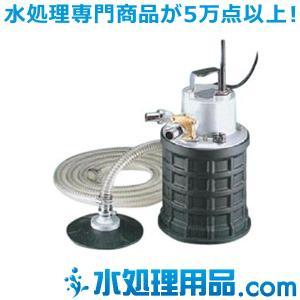 エバラポンプ EBQ型  残水排水用自吸ポンプ  60Hz  25EBQ6.4SA|mizu-syori