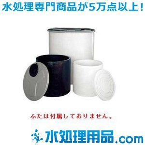 ダイライトタンク N型 開放円筒タンク 50L N-50  ふた無し 黒色|mizu-syori