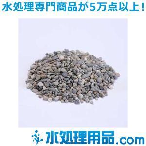 ろ過砂利 2.0-4.0mm 20L袋入り RG-24-20|mizu-syori