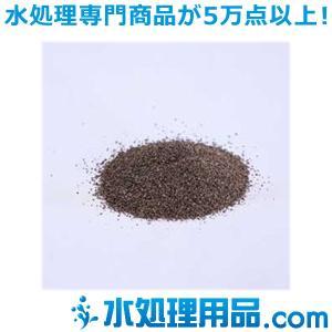 多孔質セラミック除鉄・除マンガンろ過材 0.5mm 20L袋入り MCM-20|mizu-syori