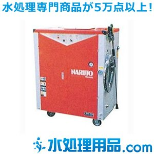 丸山製作所 高圧洗浄機 定置温水タイプ HW-1600|mizu-syori
