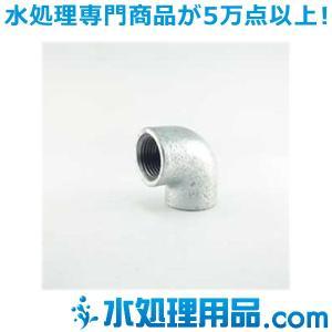 吉年 白継手 エルボ L型 2インチ(50A) YS-L2|mizu-syori