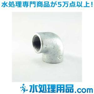 吉年 白継手 1段落ち 径違いエルボ RL型 1/4×1/8インチ(8A×6A) YS-1RL1/4|mizu-syori