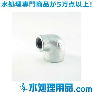 吉年 白継手 2段落ち 径違いエルボ RL型 3/4×3/8インチ(20A×10A) YS-2RL3/4|mizu-syori