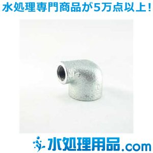 吉年 白継手 3段落ち 径違いエルボ RL型 4×2インチ(100A×50A) YS-3RL4|mizu-syori