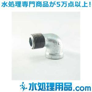 吉年 白継手 ストリートエルボ SL型 1/8インチ(6A) YS-SL1/8|mizu-syori