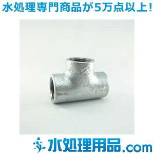 吉年 白継手 チーズ T型 5インチ(125A) YS-T5 mizu-syori