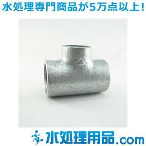 吉年 白継手 1段落ち 径違いチーズ RT型 2.5×2インチ(65A×50A) YS-1RT2.5|mizu-syori