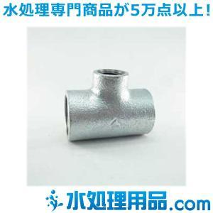 吉年 白継手 2段落ち 径違いチーズ RT型 1/2×1/4インチ(15A×8A) YS-2RT1/2|mizu-syori