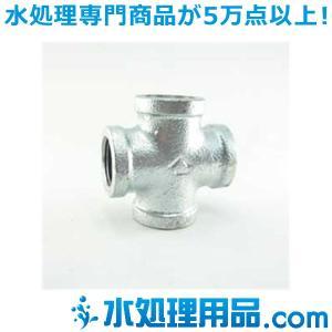 吉年 白継手 クロス CR型 4インチ(100A) YS-CR4 mizu-syori