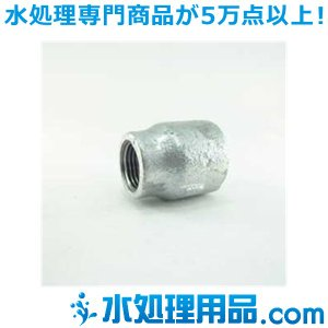吉年 白継手 1段落ち 径違いソケット RS型 1/2×3/8インチ(15A×10A) YS-1RS1/2|mizu-syori