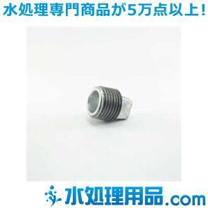 吉年 白継手 プラグ P型 1/8インチ(6A) YS-P1/8|mizu-syori
