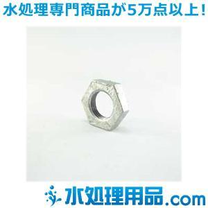 吉年 白継手 ロックナット LN型 3/8インチ(10A) YS-LN3/8|mizu-syori