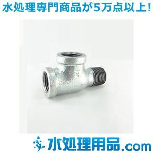 吉年 白継手 サービスチーズ ST型 3/4インチ(20A) YS-ST3/4|mizu-syori