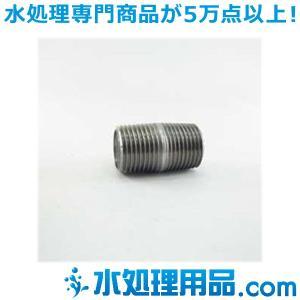 吉年 白継手 丸ニップル BN型 1/4インチ(8A) YS-BN1/4|mizu-syori