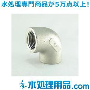 吉年 ステンレス継手 エルボ L型 3インチ(80A) Y304-L3|mizu-syori