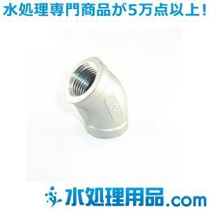 吉年 ステンレス継手 45°エルボ 45L型 1/4インチ(8A) Y304-45L1/4|mizu-syori