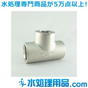吉年 ステンレス継手 チーズ T型 3/8インチ(10A) Y304-T3/8|mizu-syori