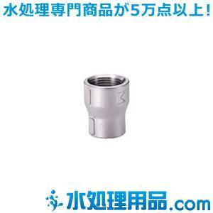 キッツ ステンレス継手 1段落ち 径違いソケット PRS(1)型 3/8×1/4インチ(10A×8A) K13-PRS(1)3/8|mizu-syori