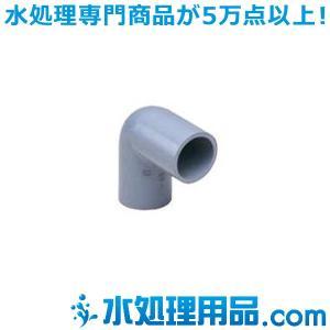 旭有機材工業 エルボ L型 25A AVTS-L25|mizu-syori