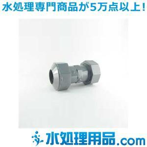 エスロン 伸縮継手(シンプルジョイント) SJ型 50A SMJ50|mizu-syori