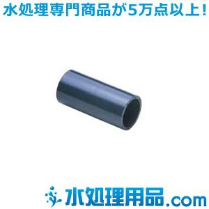 旭有機材工業 ソケット S型 25A AVHI-S25|mizu-syori