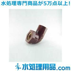 旭有機材工業 金属入給水栓エルボ KFL型 20A3/4 AVHT-KFL20|mizu-syori