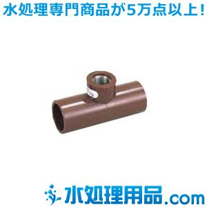 エスロン SUSインサート継手 給水栓チーズ 20A×1/2インチ STIW-T202|mizu-syori