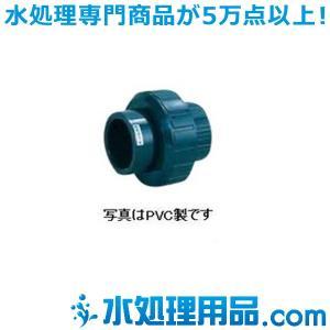 エスロン ユニオン継手コンパクトタイプ ソケット形 20A UCT-SE20|mizu-syori