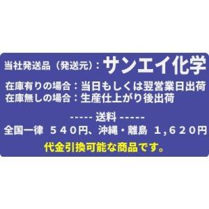 卓上型精製水器 ピュアメーカー専用 交換 精製水カートリッジ 2個セット mizu-syori 05