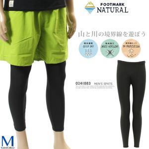 (ウェア・パンツ) メンズ インナースパッツ FOOTMARK NATURAL(フットマーク ナチュラル) 0241883|mizugi