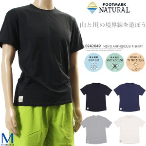 (ウェア・Tシャツ) メンズ 半袖プルオーバーTシャツ FOOTMARK NATURAL(フットマーク ナチュラル) 0242049|mizugi