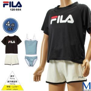 ジュニア水着 女の子 フィットネス レジャー水着 セパレーツ FILA フィラ 120-664|mizugi