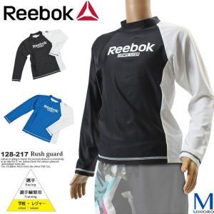 ジュニア水着 男の子 フィットネス スクール水着 トップス Reebok リーボック 128-217|mizugi