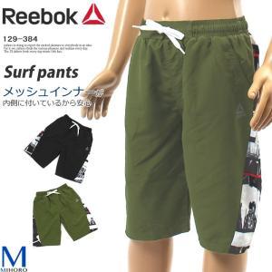 ジュニア水着 男の子 フィットネス サーフパンツ Reebok リーボック 129-384|mizugi