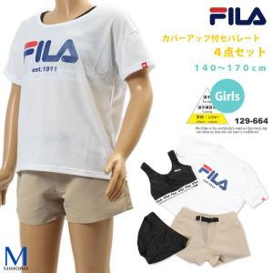 ジュニア水着 女の子 フィットネス レジャー水着 セパレーツ FILA フィラ 129-664|mizugi