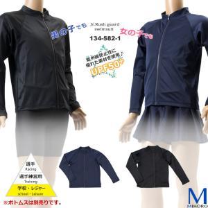 ジュニア水着 男の子 フィットネス スクール水着 トップス 134-582-1|mizugi