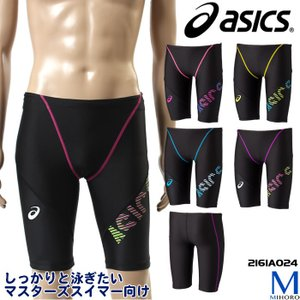 FINAマークなし メンズ 競泳水着 asics アシックス 2161A024|mizugi