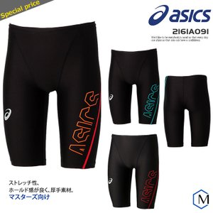 FINAマークなし メンズ 競泳水着 男性 asics アシックス 2161A091|mizugi