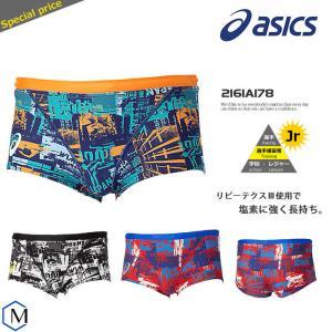 ジュニアボックス水着 男子 競泳練習用水着 asics アシックス 2161A178|mizugi