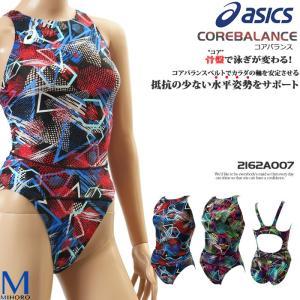 レディース 競泳練習用水着 骨盤サポート アシックス 2162A007|mizugi