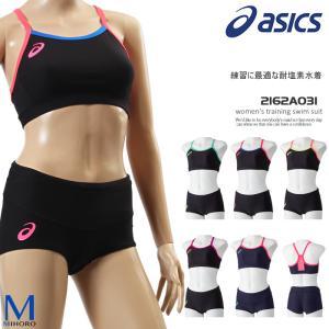 レディース 競泳練習用水着 女性 asics アシックス 2162A031(特別価格につき交換返品不可)|mizugi