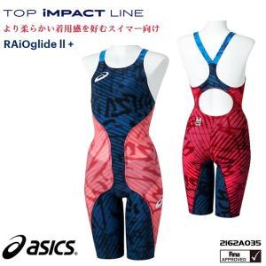 (送料無料) FINAマークあり レディース 高速水着 レース水着 選手用 RAIO glide2+ asics アシックス 2162A035 (返品・交換不可)|mizugi
