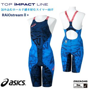 FINAマークあり レディース 高速水着 レース水着 選手用 RAIO stream2+ asics アシックス 2162A046 (返品・交換不可)|mizugi