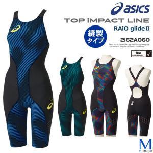FINAマークあり レディース 高速水着 レース水着 選手用 RAIO glide2 ライオ グライド2 (軽量感・縫製タイプ) asics アシックス 2162A060 (返品・交換不可)|mizugi