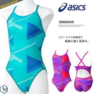 レディース 競泳練習用水着 女性 asics アシックス 2162A113 mizugi