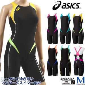 FINAマークあり レディース 競泳水着 女性 asics アシックス 2162A137|mizugi