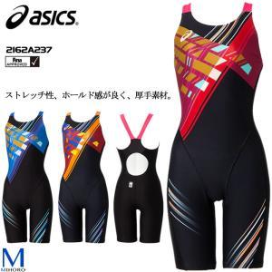 FINAマークあり レディース 競泳水着 女性 asics アシックス 2162A237|mizugi