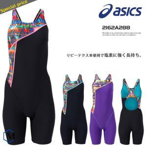 レディース 競泳練習用水着 女性 asics アシックス 2162A288|mizugi